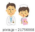 医者とドクター【三頭身・シリーズ】 21756008