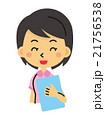 介護士 ヘルパー スタッフ【三頭身・シリーズ】 21756538