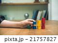ブロック 積み木 手元の写真 21757827
