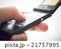 携帯 21757995