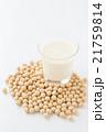 大豆と豆乳 白バック 21759814
