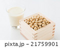 大豆と豆乳 白バック 21759901