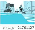 イラスト素材「渋谷の街並み」 21761127