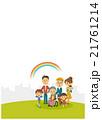 家族 ベクター 三世代のイラスト 21761214