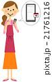 スマートフォンを触るエプロンの女性  21761216
