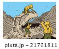 恐竜の化石発掘のイメージイラスト 21761811
