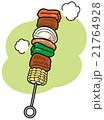バーベキュー 串焼き 食べ物のイラスト 21764928