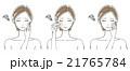 化粧のりで悩む女性イラスト3 21765784