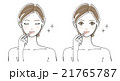口紅を塗る女性イラスト3 21765787