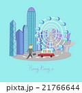 Hong Kong travel element 21766644