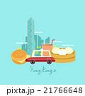 Hong Kong travel element 21766648