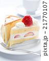 ケーキ 21770107