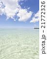 グアム タモン湾の風景 21772326