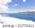グアム 海 風景の写真 21772411