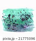 paint watercolour splatter watercolors spot blotch 21775096