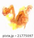 paint watercolour splatter watercolors spot blotch 21775097