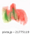 paint watercolour splatter watercolors spot green 21775119