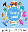 Cleaning service flat illustration 21777542