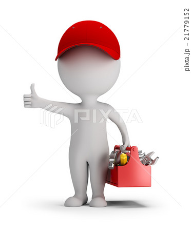 3D Small People - Mechanic with Tool Box 21779152
