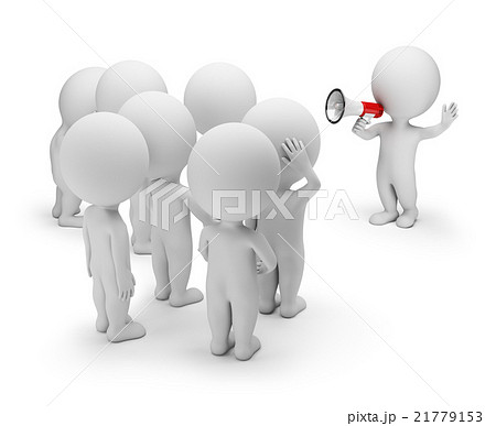 3D Small People - Talking with the Crowd 21779153
