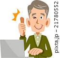 サムアップする高齢の男性とPC 21780552