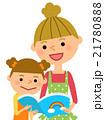 親子 本 読み聞かせのイラスト 21780888