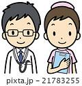 医師 医者 看護婦のイラスト 21783255