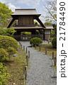 京都府 渉成園 風景の写真 21784490