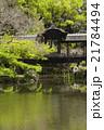 京都府 渉成園 風景の写真 21784494
