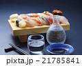 寿司 21785841