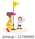 運動会 幼稚園 子供のイラスト 21786869