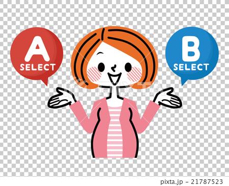 Pregnancy selection 21787523