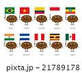 コーヒー豆 キャラクター 原産国 21789178