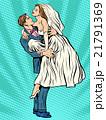 新婦 花嫁 幸せのイラスト 21791369