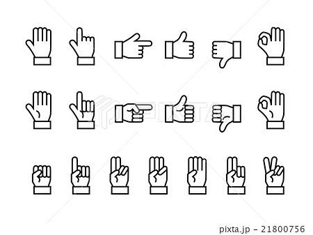 手 指 イラスト アイコン のイラスト素材 21800756 Pixta