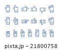 手 アイコン サインのイラスト 21800758