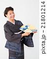 着物の女性  21801214