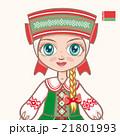 ベラルーシ 女性 服のイラスト 21801993