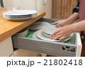 キッチン 21802418