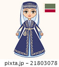 The girl in Chechen dress. 21803078
