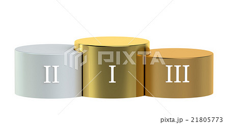 Winners Podium 3D renderingのイラスト素材 [21805773] - PIXTA