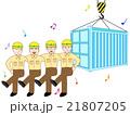 クレーンを使ってコンテナを荷揚げする作業員のチームワーク 21807205