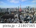 世界貿易センタービル 東京タワー 東京の写真 21807365