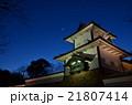 金沢城石川門(夜景) 21807414