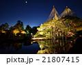 兼六園の夜景(近景) 21807415