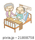 シニア おじいさん 入院のイラスト 21808758