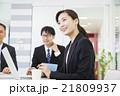 女性 ミーティング ビジネスの写真 21809937
