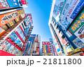 東京・秋葉原 21811800