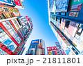 東京・秋葉原 21811801