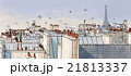 France - Paris roofs 21813337